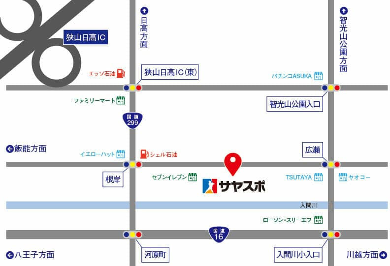 案内地図|狭山スポーツセンター