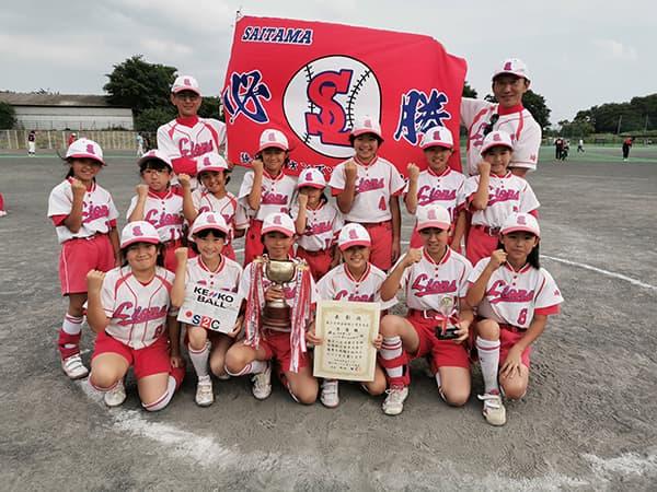 狭山ライオンズソフトボールチーム|狭山スポーツセンター